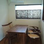 MARGINAL ウォールナット無垢の家具&和紙調プリーツスクリーン