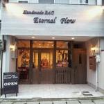 城崎温泉Eternal Flow様外観