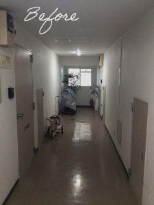 マンション廊下インテリアリフォームBefore
